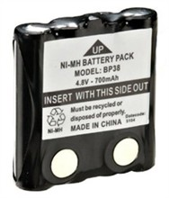 Uniden Two Way Radio Accessories  uniden battery for uniden bp 38